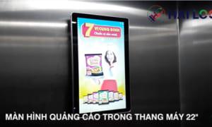 màn hình quảng cáo treo tường 22 inch USB công ty cổ phần Á Châu