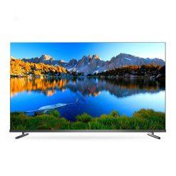 tivi cường lực CYL-TV650